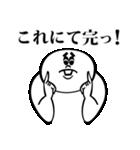 あいづち太郎と申します。(個別スタンプ:27)
