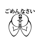 あいづち太郎と申します。(個別スタンプ:29)