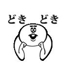 あいづち太郎と申します。(個別スタンプ:33)