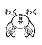あいづち太郎と申します。(個別スタンプ:34)