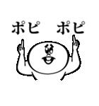 あいづち太郎と申します。(個別スタンプ:36)