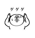 あいづち太郎と申します。(個別スタンプ:40)