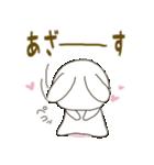 小生意気な白うさ(個別スタンプ:01)