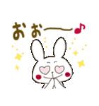 小生意気な白うさ(個別スタンプ:02)