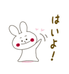 小生意気な白うさ(個別スタンプ:03)