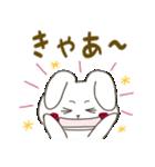 小生意気な白うさ(個別スタンプ:05)
