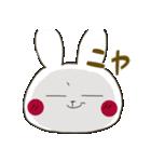 小生意気な白うさ(個別スタンプ:08)