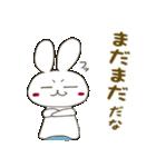 小生意気な白うさ(個別スタンプ:09)