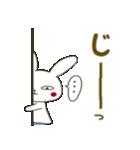 小生意気な白うさ(個別スタンプ:10)