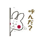 小生意気な白うさ(個別スタンプ:11)