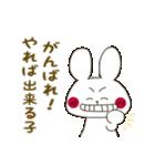 小生意気な白うさ(個別スタンプ:12)