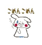 小生意気な白うさ(個別スタンプ:15)