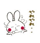 小生意気な白うさ(個別スタンプ:20)