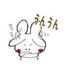小生意気な白うさ(個別スタンプ:21)