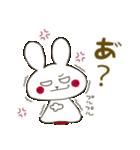 小生意気な白うさ(個別スタンプ:27)
