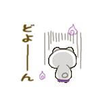 小生意気な白うさ(個別スタンプ:32)