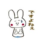 小生意気な白うさ(個別スタンプ:35)