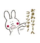 小生意気な白うさ(個別スタンプ:37)