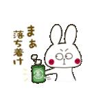 小生意気な白うさ(個別スタンプ:38)
