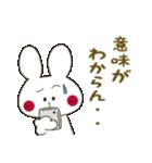 小生意気な白うさ(個別スタンプ:39)