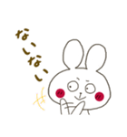 小生意気な白うさ(個別スタンプ:40)