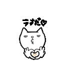 悪役ネコの山田さん2(個別スタンプ:1)