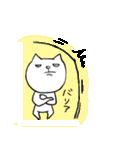 悪役ネコの山田さん2(個別スタンプ:2)