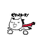 悪役ネコの山田さん2(個別スタンプ:4)