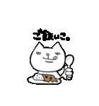 悪役ネコの山田さん2(個別スタンプ:6)