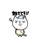 悪役ネコの山田さん2(個別スタンプ:7)