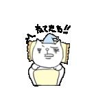 悪役ネコの山田さん2(個別スタンプ:8)