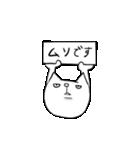 悪役ネコの山田さん2(個別スタンプ:9)