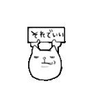 悪役ネコの山田さん2(個別スタンプ:10)