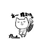 悪役ネコの山田さん2(個別スタンプ:11)