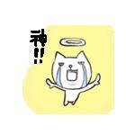悪役ネコの山田さん2(個別スタンプ:13)