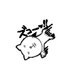 悪役ネコの山田さん2(個別スタンプ:14)