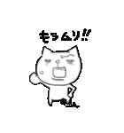 悪役ネコの山田さん2(個別スタンプ:15)