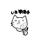 悪役ネコの山田さん2(個別スタンプ:16)