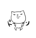 悪役ネコの山田さん2(個別スタンプ:17)