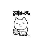 悪役ネコの山田さん2(個別スタンプ:18)