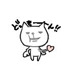 悪役ネコの山田さん2(個別スタンプ:19)
