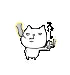 悪役ネコの山田さん2(個別スタンプ:20)
