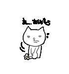 悪役ネコの山田さん2(個別スタンプ:21)
