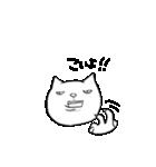 悪役ネコの山田さん2(個別スタンプ:22)