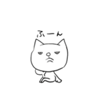 悪役ネコの山田さん2(個別スタンプ:23)