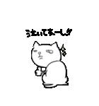悪役ネコの山田さん2(個別スタンプ:24)