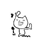 悪役ネコの山田さん2(個別スタンプ:25)
