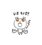 悪役ネコの山田さん2(個別スタンプ:26)