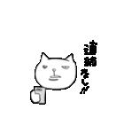 悪役ネコの山田さん2(個別スタンプ:27)