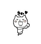 悪役ネコの山田さん2(個別スタンプ:28)
